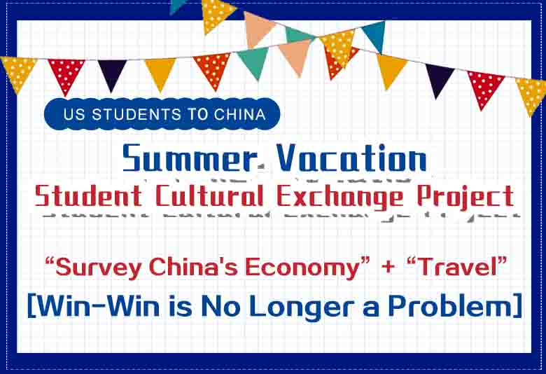 Summer Student Cultural Exchange Project